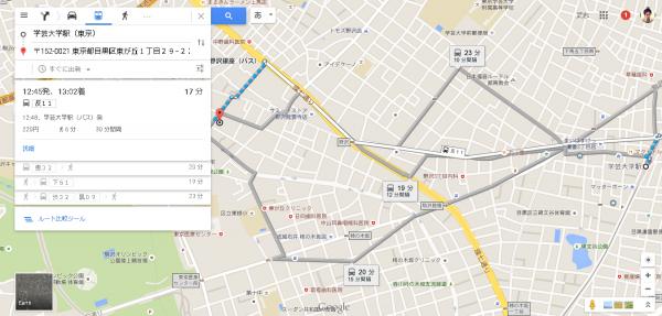 学芸大学駅(東京) から 〒152 0021 東京都目黒区東が丘1丁目29−22   Google マップ