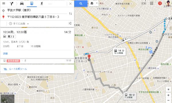 学芸大学駅(東京) から 〒152 0023 東京都目黒区八雲5丁目8−3   Google マップ