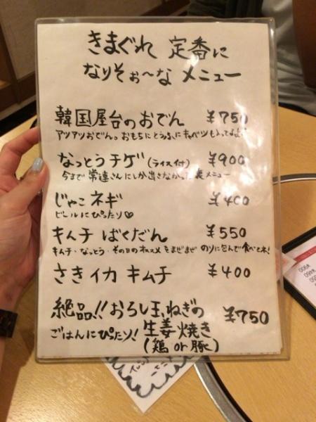 s_メニュー4