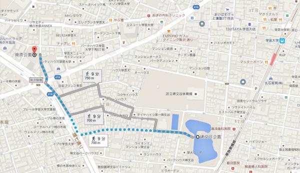 碑文谷公園 から 南原公園 Google マップ