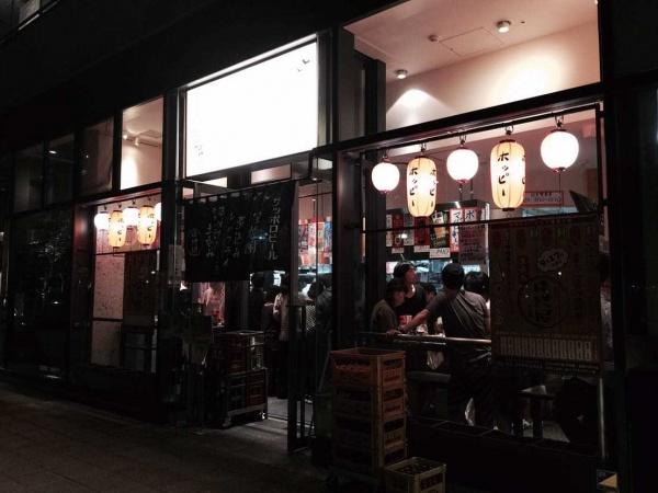 晩杯屋 中目黒店