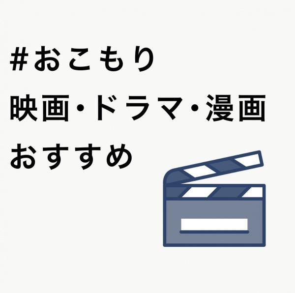 漫画無料動画